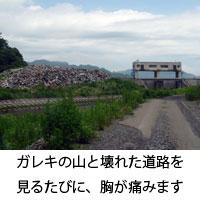ファイル 28-2.jpg