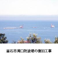 ファイル 33-2.jpg