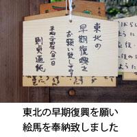 ファイル 59-4.jpg