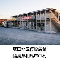ファイル 79-4.jpg